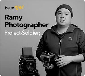 Ramy Photographer Project-Soldier;